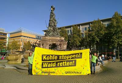 Mannheim Greenpeace